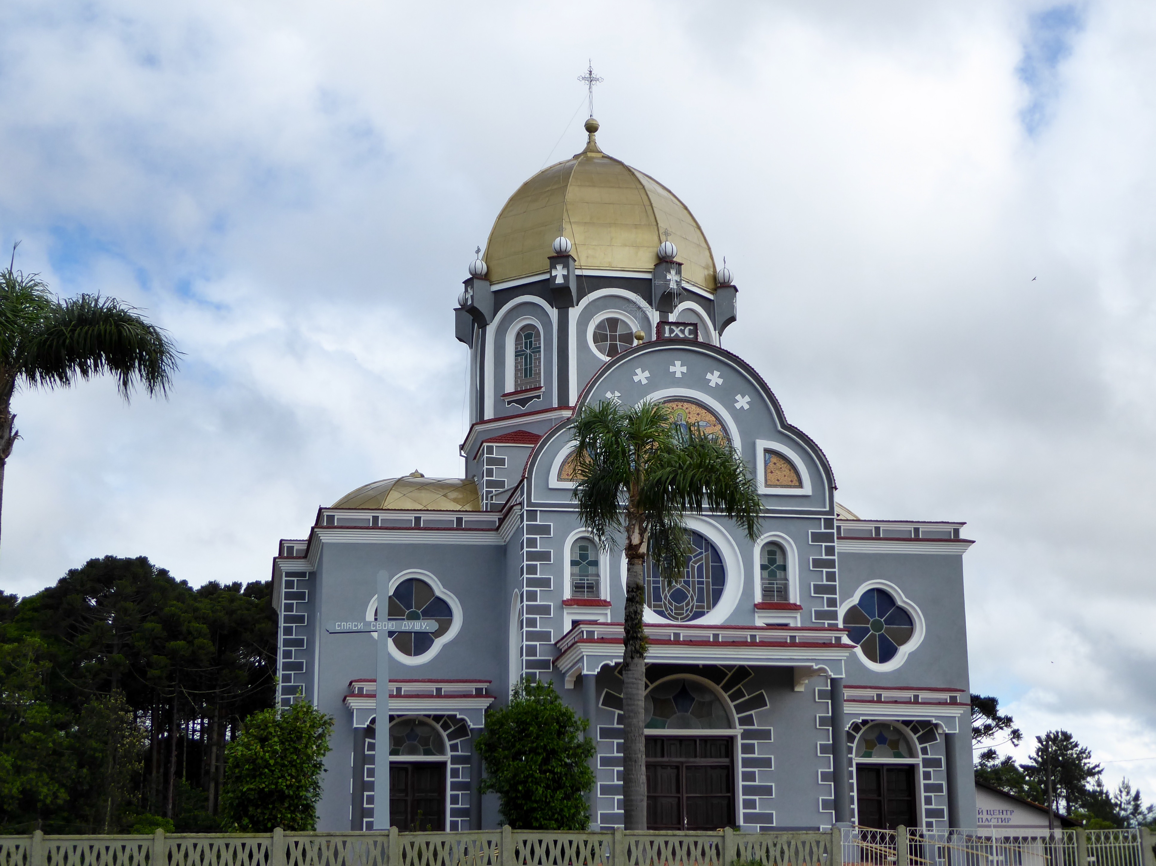 Kirke.